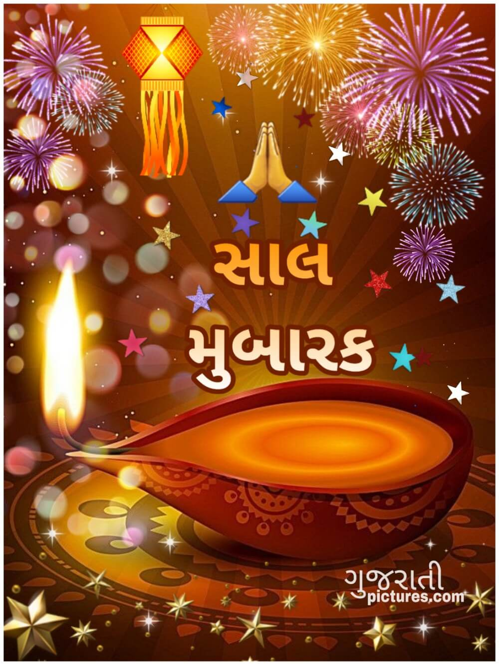 Gujarati New Year Pictures And Graphics Gujaratipictures Com